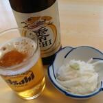 隅田川 -