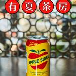 有夏茶房 - 台湾では50年以上歴史がある人気ソーダ飲料です。