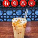 有夏茶房 - 台湾のお茶を使用してお茶ゼリーを作ったです。