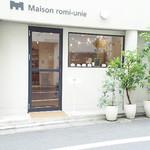 Maison romi-unie - 外観もオサレでかわいい!