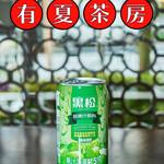 有夏茶房 - 丸くてゴツゴツした黄緑色のトロピカルフルーツ、グァバ。日本ではあまり見かけない果物ですが、台湾ではとってもポピュラーなフルーツです。ビタミンCやビタミンE、さらにはミネラルやカリウムが豊富に含まれています。