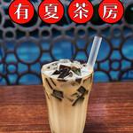 有夏茶房 - 仙草ゼリーはシンプルに味も美味しい台湾ハブ系のデザートです。