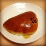 レコルト - ミルキークリームパン