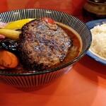 欧風カリー ドモン - 料理写真:牛タンスープカリー 白老牛ハンバーグ、彩り野菜トッピング
