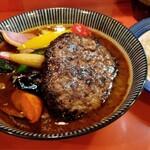 欧風カリー ドモン - 牛タンスープカリー 白老牛ハンバーグ、彩り野菜トッピング