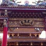 茘香尊 - 関帝廟