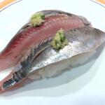 まわる寿司 博多魚がし - 今が旬!入梅いわし ¥230