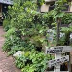 マナーハウス モトヤマ - その他写真:緑たくさん