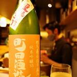 牛かつと和酒バル koda - 町田酒造 純米吟醸 夏純 うすにごり \650