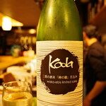 牛かつと和酒バル koda - 若戎 純米吟醸 神の穂kodaラベル \650
