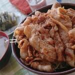 三井食堂 -
