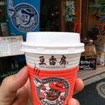 豆香房 - 日替わりコーヒー・Sサイズ