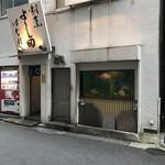 Kappouyoshida -