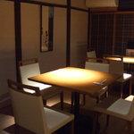貴匠桜 MATTAKU - 飲み放題(90分)込み 宴会プランは4000円よりとお手軽