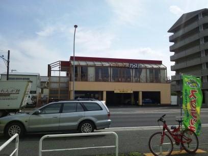 ガスト  横須賀三春店