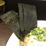 Mendokoronatsumi - 『特製煮干豚骨ラーメン』1100円