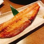 おいしい魚を食べさせる店 魚可津 - ホッケ焼き