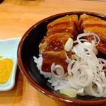 横浜ラーメン 北村家 - 豚角煮丼(400円)