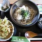 13311590 - ミニかき揚げ丼ランチ・880円
