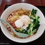 133110148 - 汁なしマーラー担々麺(20-07)