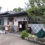 武蔵そば - お店の外観
