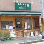aLzo - お店の外観