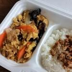 Rensoutei - 別の日のランチ弁当。豚肉と玉子の中華炒め。