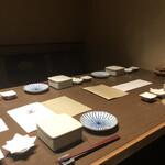 鉄板焼と和食 宴 -