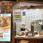 133141093 - 店頭メニュー