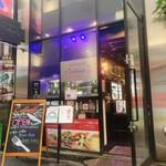 新宿イタリアン カルボナード - 店表