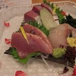 和食みやたけ - 三種盛り