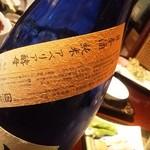 13315514 - 花酵母の純米酒