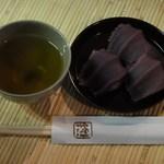 赤福 - 赤福餅(3個入り)280円 ※2012年5月