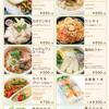 Penshizukicchin - 料理写真:<タイのお弁当> ご注文をいただいてからお作りします!