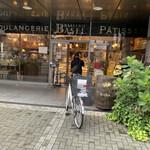 133158474 - 京王八王子駅の目の前にある バーゼルさん。                                              外観。 店内はコロナのこの時期 ビニールだらけ