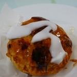 13317520 - メリメロ230円 オレンジ、レモンピール、あんず、チェリー、パイン、りんご、レーズンのパイ生地のお菓子