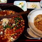 松華亭 - 料理写真:チャーハンセット(950円税込)のラーメンを+200円で担々麺に変更しますた。