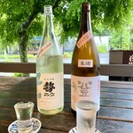 133175504 - 美味しい日本酒あります