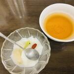 担々麺 杉山 - 杏仁とホットジャスミン