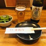 赤ちょうちん - キリン零ICHI小びん(500円)
