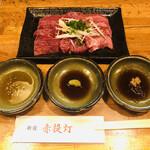 赤ちょうちん - 牛刺三点盛(1,500円)