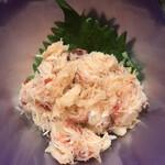 金沢まいもん寿司 - 日本海夫婦かに沖漬け924円。蟹の身の旨味とウチコが相まって、とても美味しかったです(╹◡╹)。沖漬けの塩梅も良く、日本酒が恋しくなる味わいです