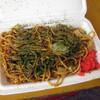 高知競馬場 まるまん - 料理写真:焼きそば 350円