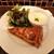 ビストロ オリーブ - 日替わり前菜か自家製キッシュが選べる嬉しいサービス!サラダと冷製ビシソワーズ付き、新玉葱とベーコンのキッシュ