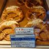 ベッカライ・ペルケオ・アルト・ハイデルベルク - 料理写真:①ラウゲン ブレッツェル(¥250)
