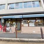 高木珈琲店 - 外観☆