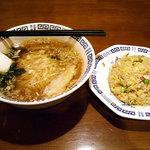 中華食堂 好味園 - 「醤油ラーメンと半チャーハンのセット」750円