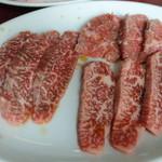 焼肉みつなし - 3色ランチの肉
