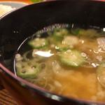 日々魚数寄 東木 - しっかり出汁の効いたオクラの味噌汁