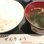 焼肉せんりゅう - ご飯大盛り&ワカメス-プ